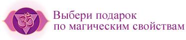 под каким знаком зодиака родился дмитрий медведев
